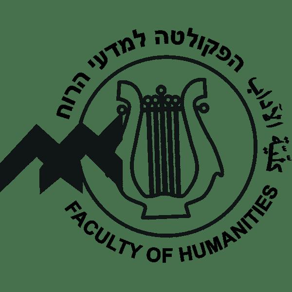 university of haifa faculty of humanities